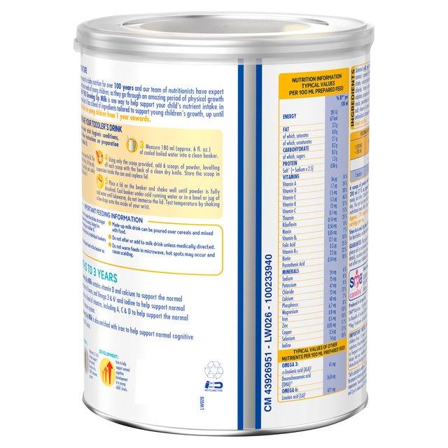 شیر خشک اس ام ای پرو SMA3 PRO