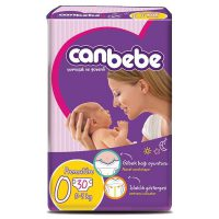 پوشک بچه جان ب ب (Canbebe) سایز 0