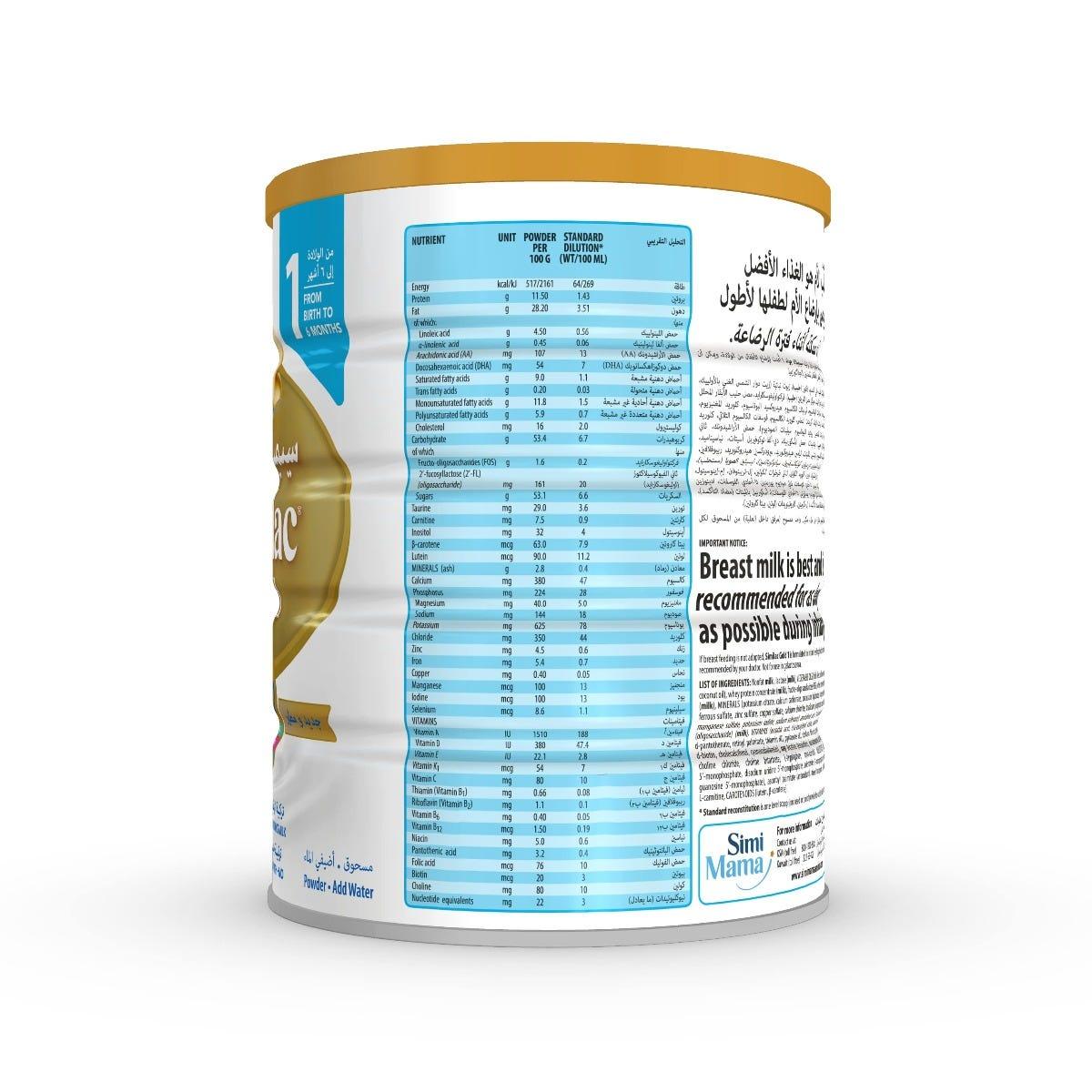 شیر خشک سیمیلاک گلد شماره یک Similac Gold 1