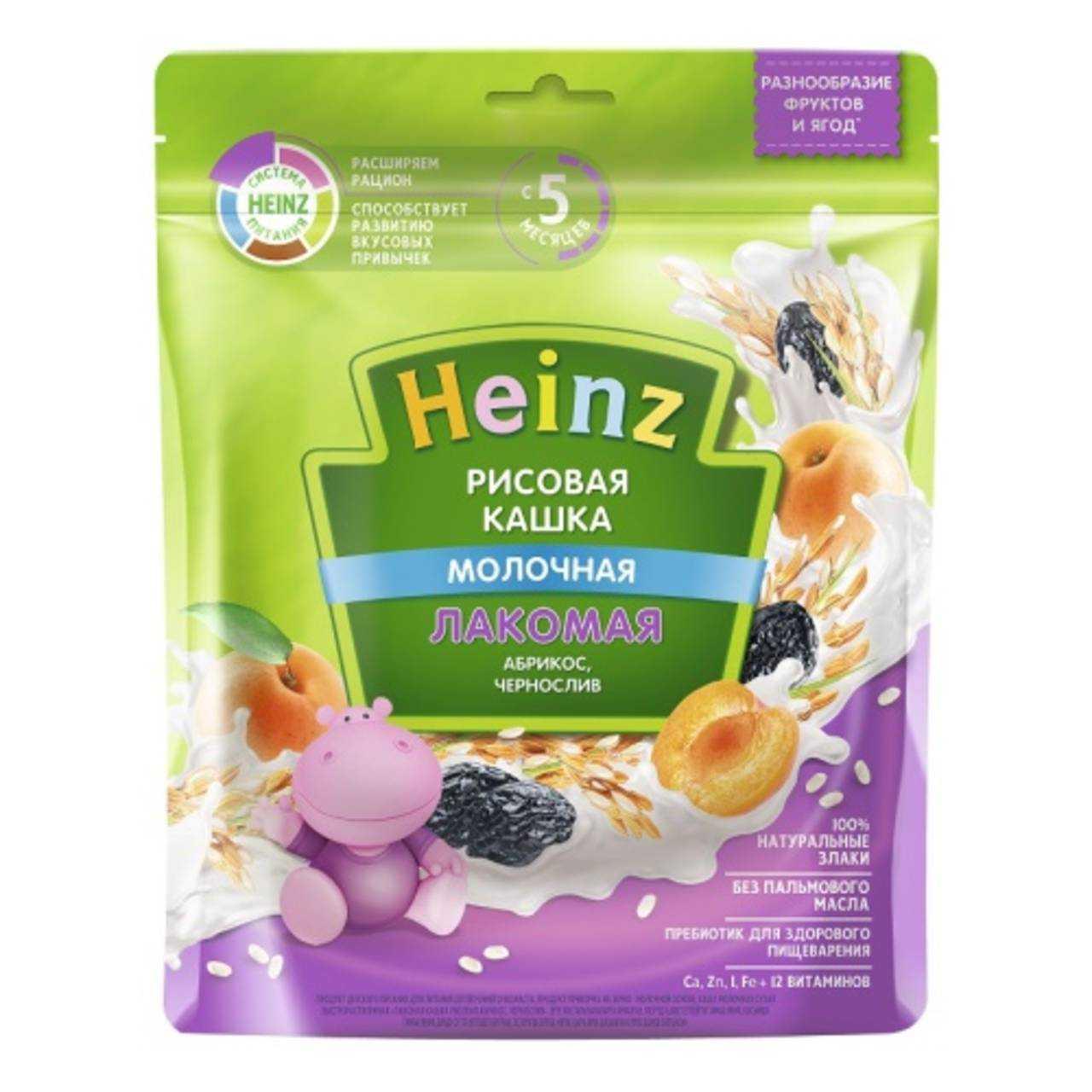 سرلاک برنج، زردآلو، آلو با شیر هاینز Heinz