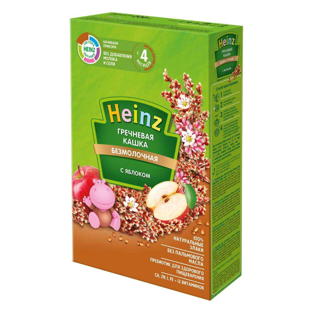 سرلاک سیب و گندم سیاه بدون شیر هاینز HEINZ