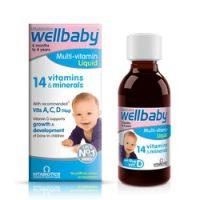 شربت مولتی ویتامین ول بیبی Wellbaby حاوی ویتامین های A,C,D